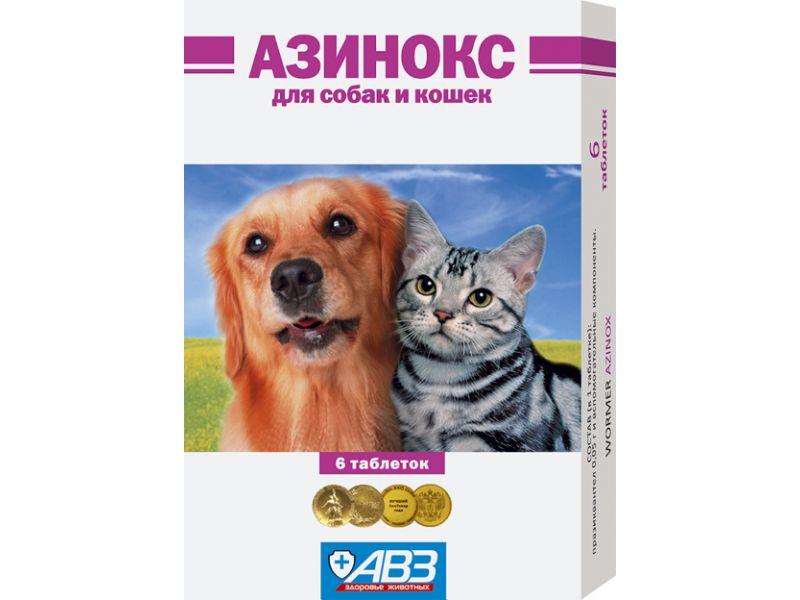 Агроветзащита Азинокс Таблетки от глистов для СОБАК и КОШЕК, 6 шт.  - Фото
