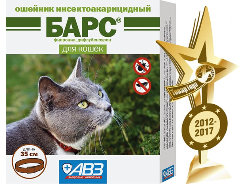 Агроветзащита БАРС Ошейник для кошек от блох и клещей, 35 см - Фото