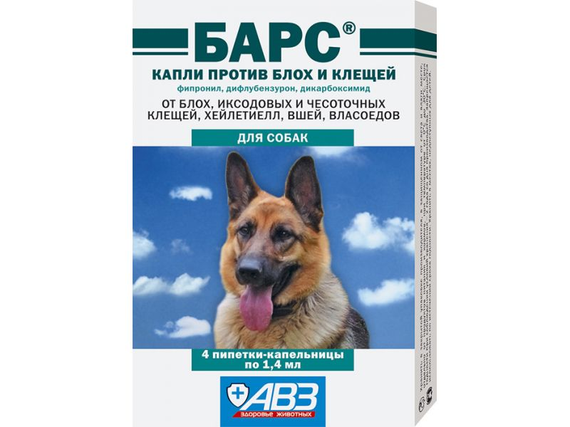 Агроветзащита Барс Капли инсектоакарицидные от блох и клещей для собак, 4 пипетки - Фото