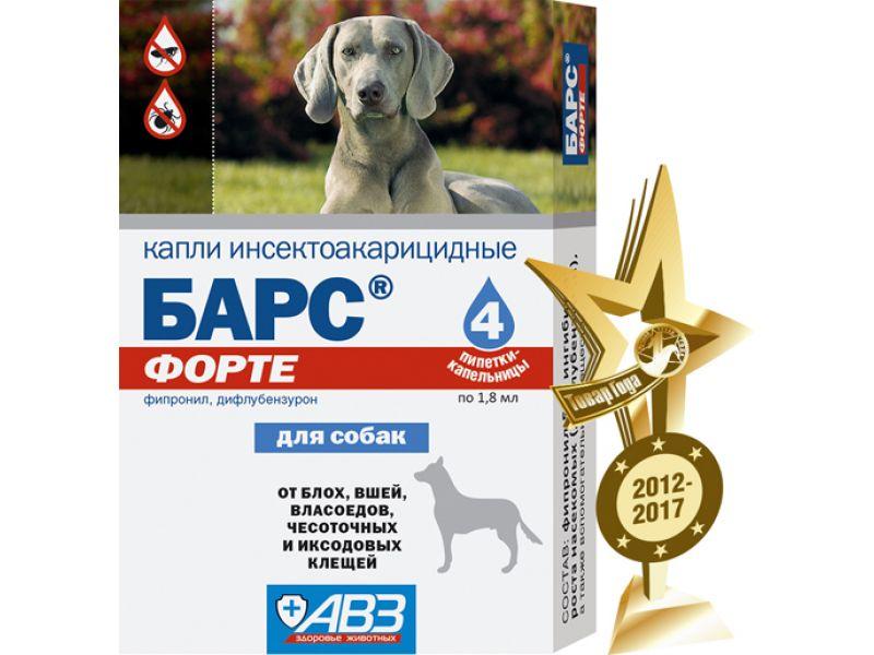 Агроветзащита Барс Форте Капли для собак от блох и клещей (фипронил), 4 пипетки - Фото