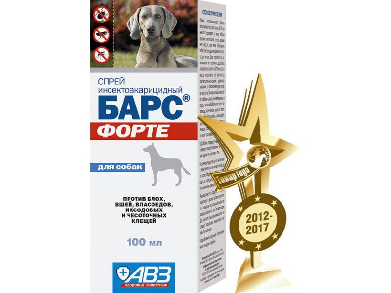 Агроветзащита Барс Форте Спрей для собак от блох и клещей (фипронил), 100 мл - Фото