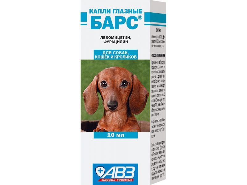 Агроветзащита БАРС - глазные капли, для собак, кошек и кроликов, 10 мл  - Фото