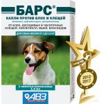 ТОВАР ДНЯ!!! Агроветзащита Барс Капли от блох и клещей для собак от 2 до 10 кг, 1 пипетка по 1,4 мл