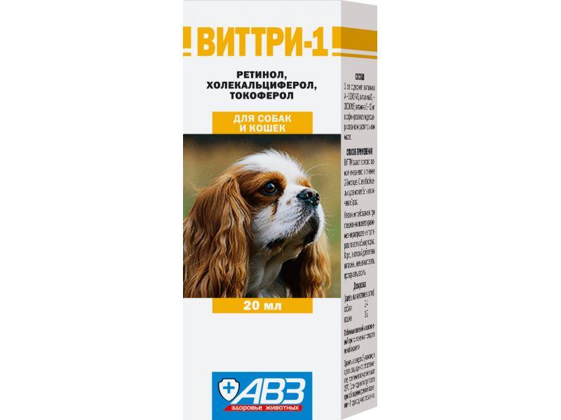 Агроветзащита Виттри Витамины А, D3, Е для собак и кошек (перорально) - Фото