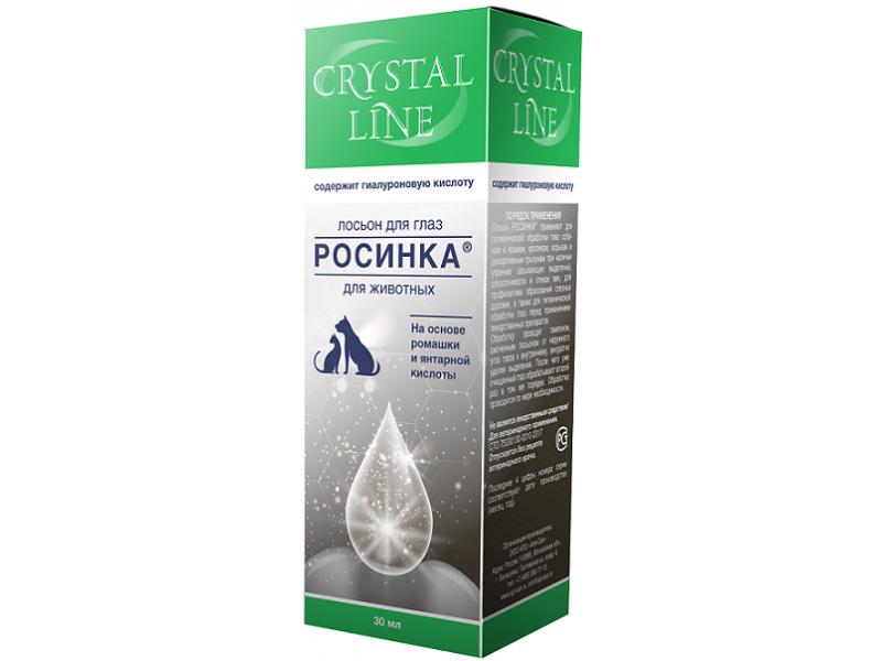 Апи-Сан (Apicenna) Crystal line РОСИНКА - лосьон для глаз, для собак и кошек, 30 мл    - Фото