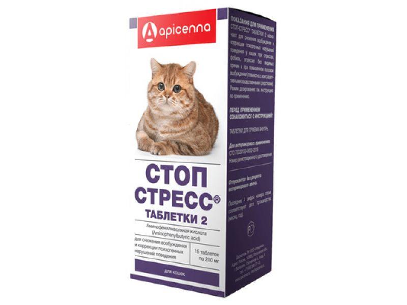Апи-Сан (Apicenna) СТОП-СТРЕСС - Таблетки для кошек, 15 шт. - Фото