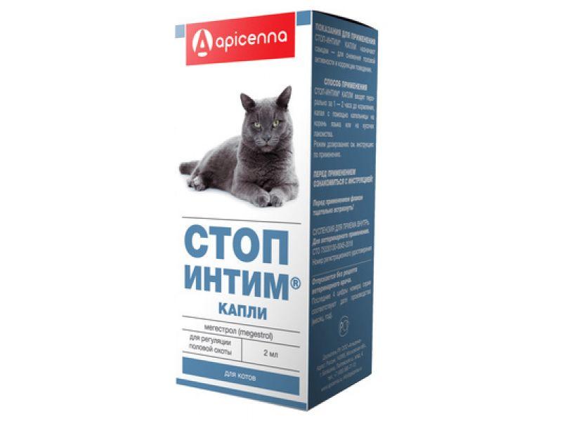 Апи-Сан (Apicenna) Стоп-Интим Капли для КОТОВ - Контрацепция, 2 мл - Фото