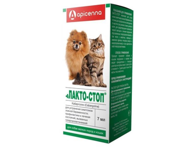 Апи-Сан (Apicenna) ЛАКТО-СТОП - лечение ложной беременности, для собак МЕЛКИХ пород и кошек, 7 мл - Фото