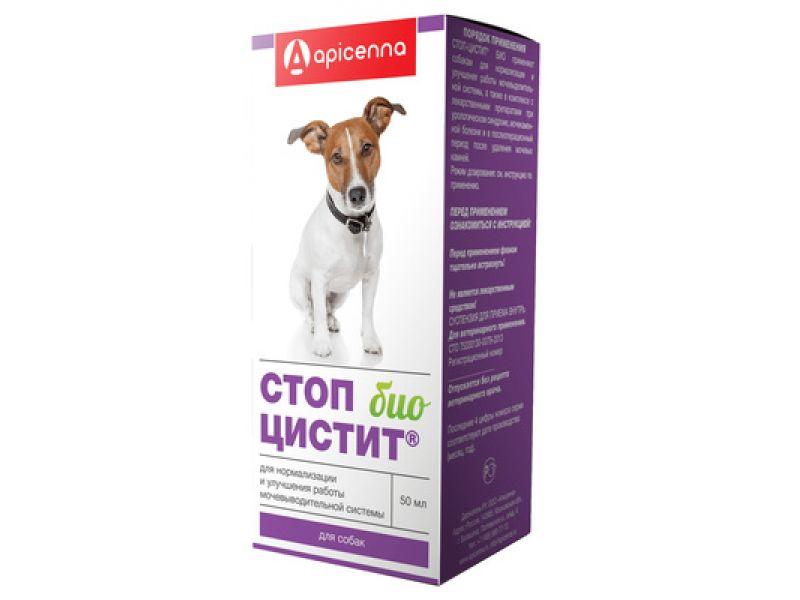 Апи-Сан (Apicenna) Суспензия СТОП-ЦИСТИТ БИО - лечение и профилактика МКБ, для собак, 50 мл - Фото