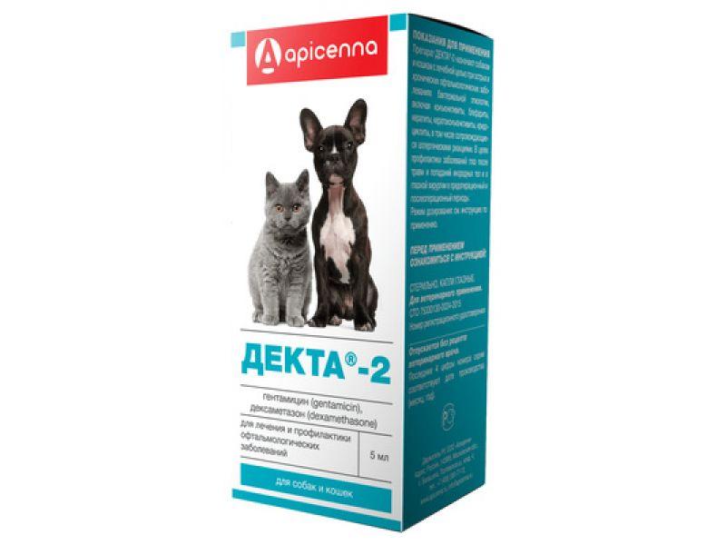 Апи-Сан (Apicenna) ДЕКТА 2 - глазные капли, для собак и кошек, 5 мл   - Фото