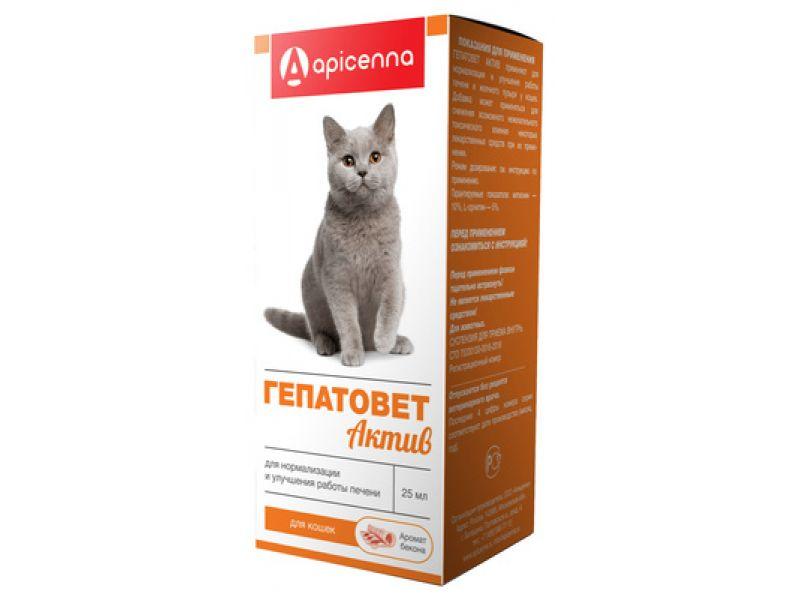 Апи-Сан (Apicenna) ГЕПАТОВЕТ Актив для лечения печени Кошек (суспензия), 35 мл - Фото