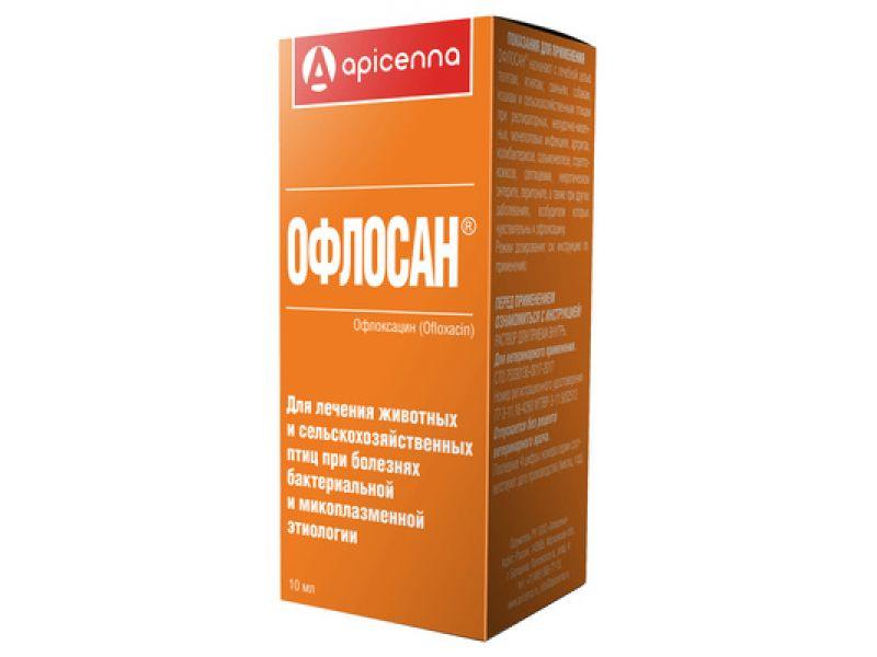 Апи-Сан (Apicenna) ОФЛОСАН - антибиотик: раствор оральный (10% офлоксацин), 10 гр - Фото