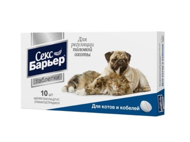 Астрафарм Секс-Барьер Таблетки M для мужского пола: кобели, коты, 10 шт. - Фото