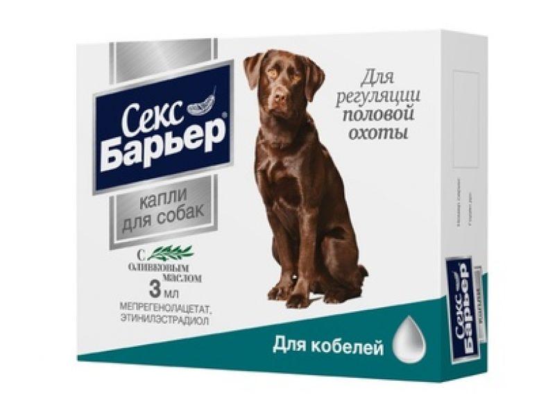 Астрафарм Секс-Барьер Капли для кобелей, 3 мл - Фото