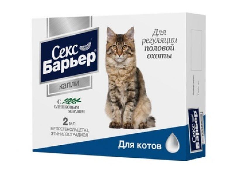 Астрафарм Секс - Барьер КАПЛИ для КОТОВ, 2 мл - Фото