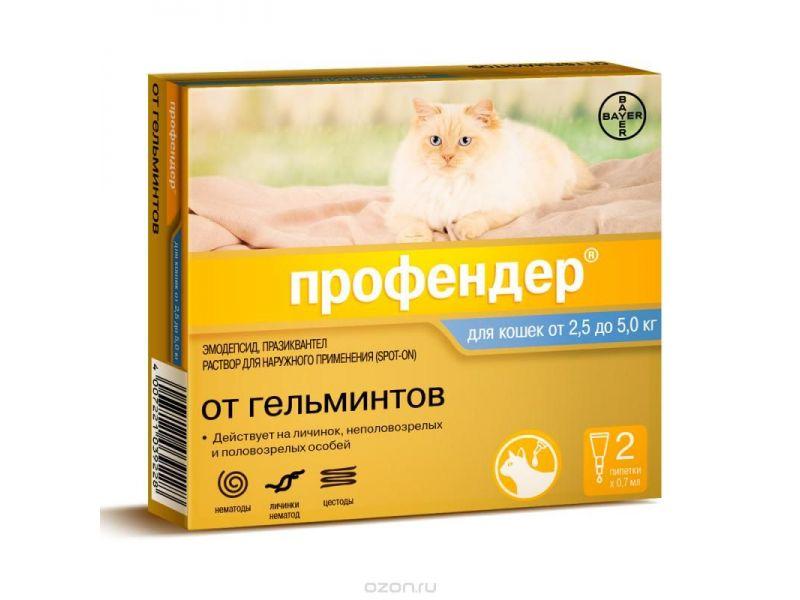 Bayer ПРОФЕНДЕР 70 SPOT-ON Капли от глистов для кошек весом от 2,5 до 5 кг, 2 пипетки по 0,7 мл - Фото