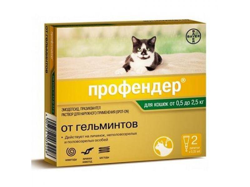Bayer ПРОФЕНДЕР 35 SPOT-ON Капли от глистов для кошек весом до 2,5 кг, 2 пипетки по 0,35 мл - Фото