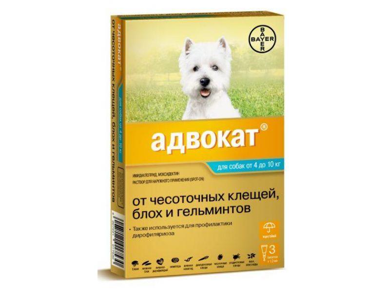 Bayer Адвокат Капли от блох, клещей и глистов для щенков и собак весом от 4 до 10 кг, 3 пипетки по 1 мл - Фото