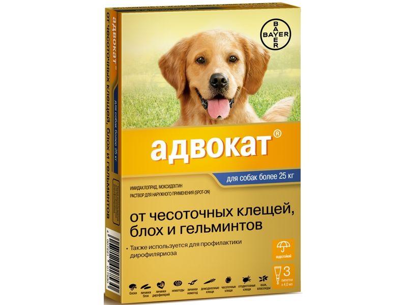 Bayer Адвокат Капли от блох, клещей и глистов для щенков и собак весом 25 - 40 кг, 3 пипетки по 4 мл  - Фото