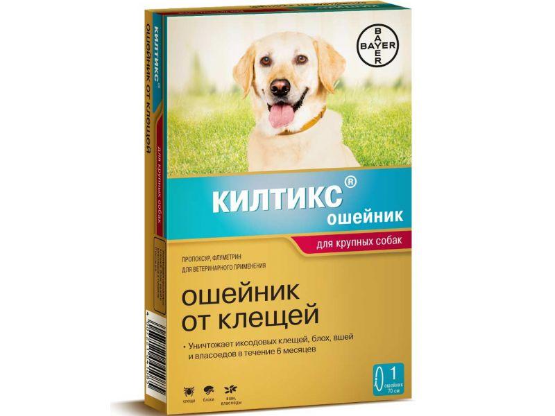 Bayer Килтикс Ошейник от блох и клещей для собак крупных пород, 66 см   - Фото