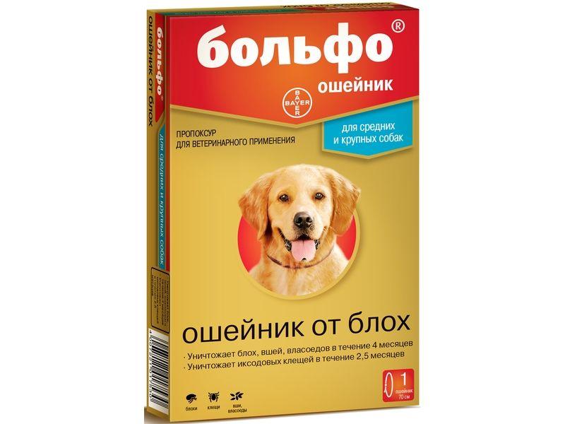 Bayer Больфо Ошейник от блох для средних и крупных собак, 65 см - Фото