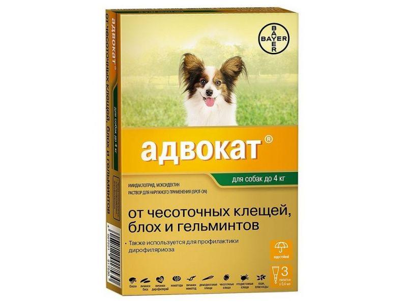 Bayer Адвокат Капли от блох, клещей и глистов для собак весом до 4 кг, 3 пипетки по 0,4 мл - Фото