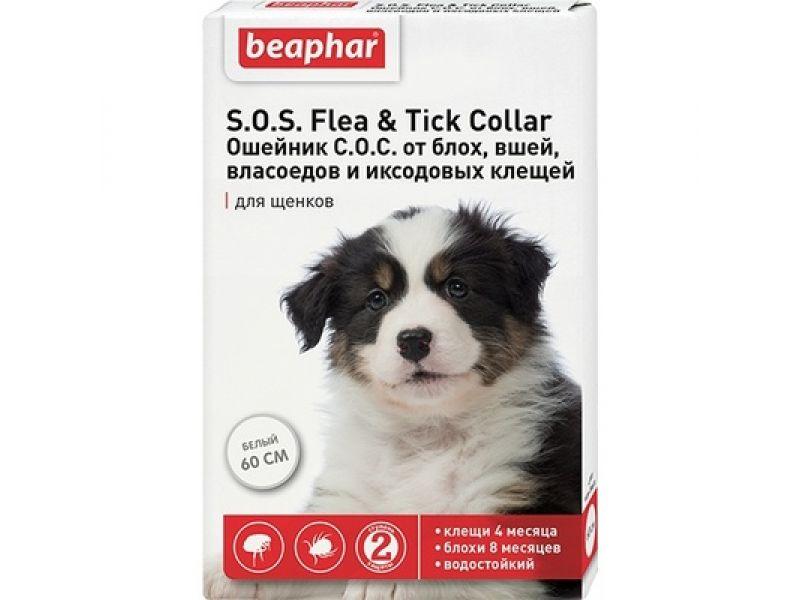 Beaphar Ошейник SOS от блох для ЩЕНКОВ (Flea and Tick Collar), 60 см   - Фото