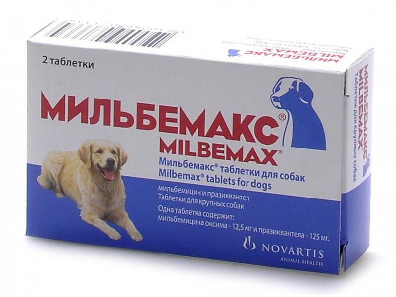 Novartis Мильбемакс ТАБЛЕТКИ от глистов для СОБАК средних и крупных пород, 2 шт. - Фото