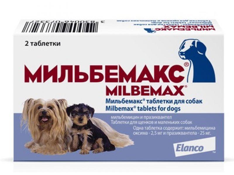 Купить таблетки от глистов для собак в Санкт-Петербурге