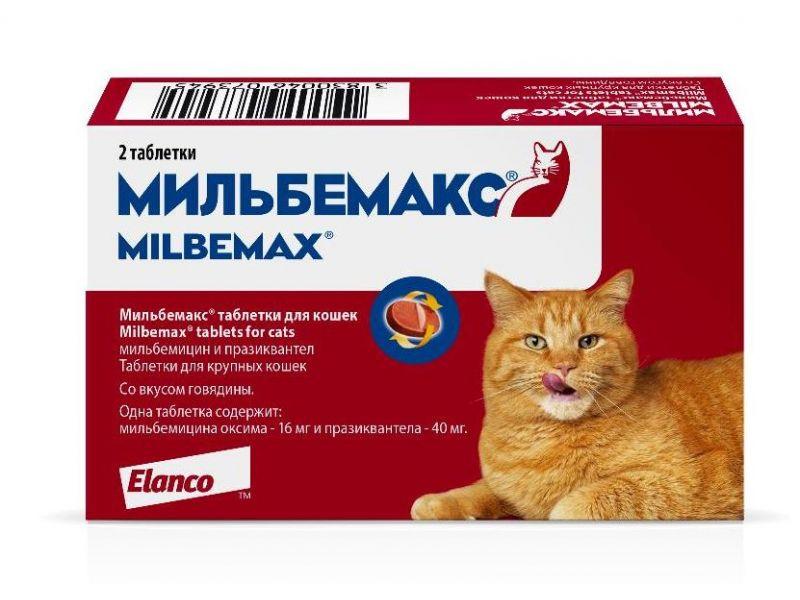 Novartis Таблетки Мильбемакс от глистов д/кошек, 2 таб. - Фото