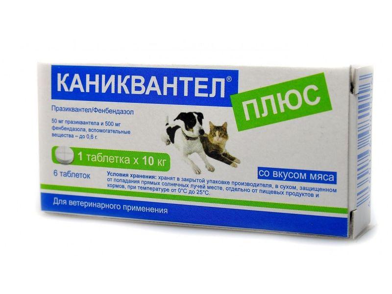 Maramed Pharma КАНИКВАНТЕЛ Плюс Таблетки от глистов для собак и кошек, 24 шт. - Фото