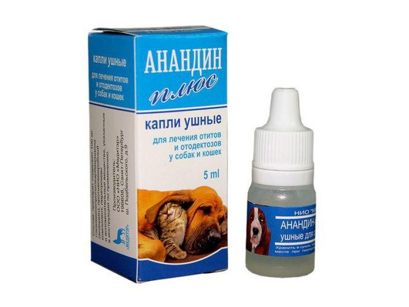 АНАНДИН ПЛЮС - ушные капли для собак и кошек, 5 мл  - Фото