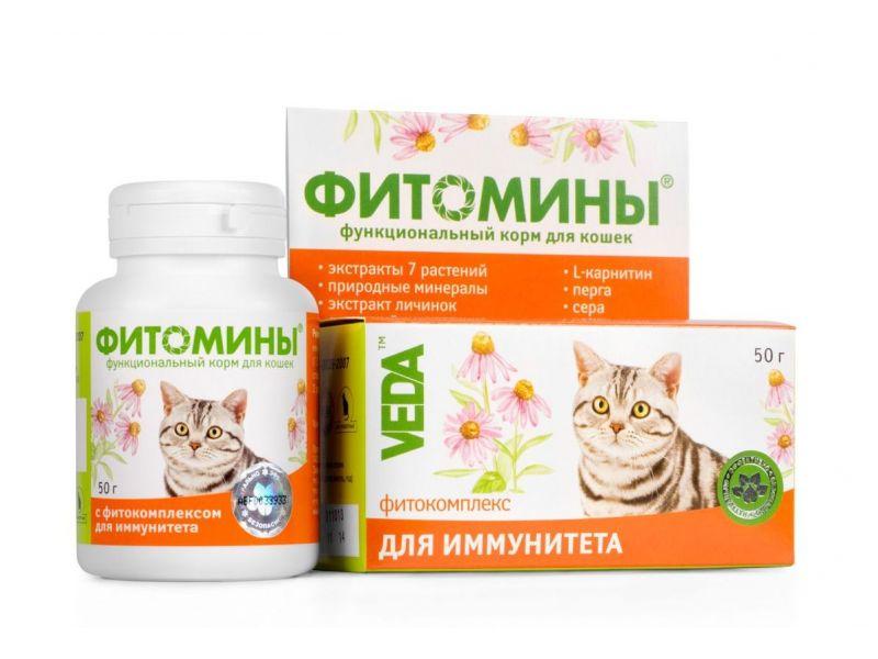 Веда Фитомины с фитокомплексом для иммунитета (кошка), 100 таб. - Фото