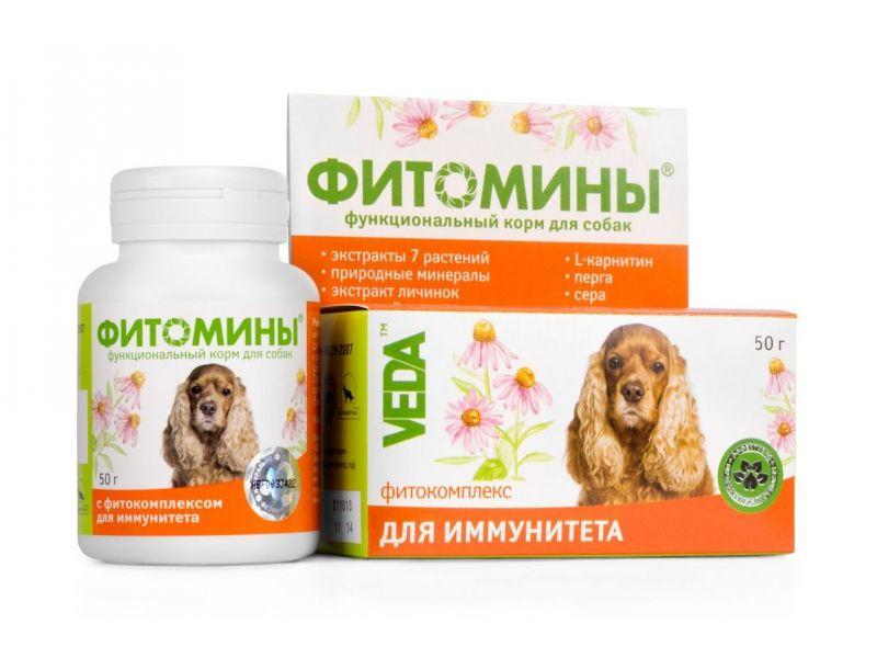 """Веда Фитомины """"С фитокомплексом для Иммунитета"""" (собака), 50 таб.  - Фото"""