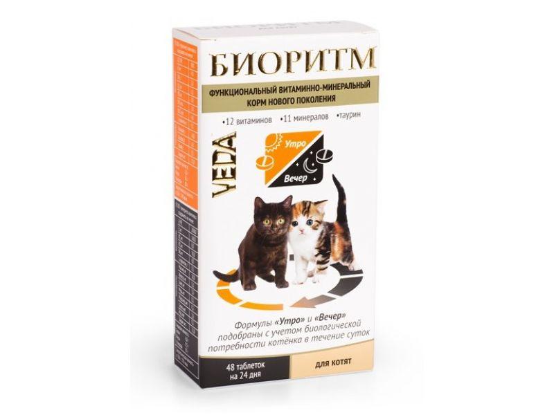 Веда Биоритм Витамины для КОТЯТ, 48 шт. - Фото