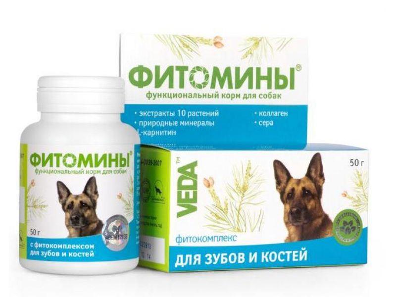 Веда Фитомины для Зубов и Костей (собаки), 100 таб. - Фото