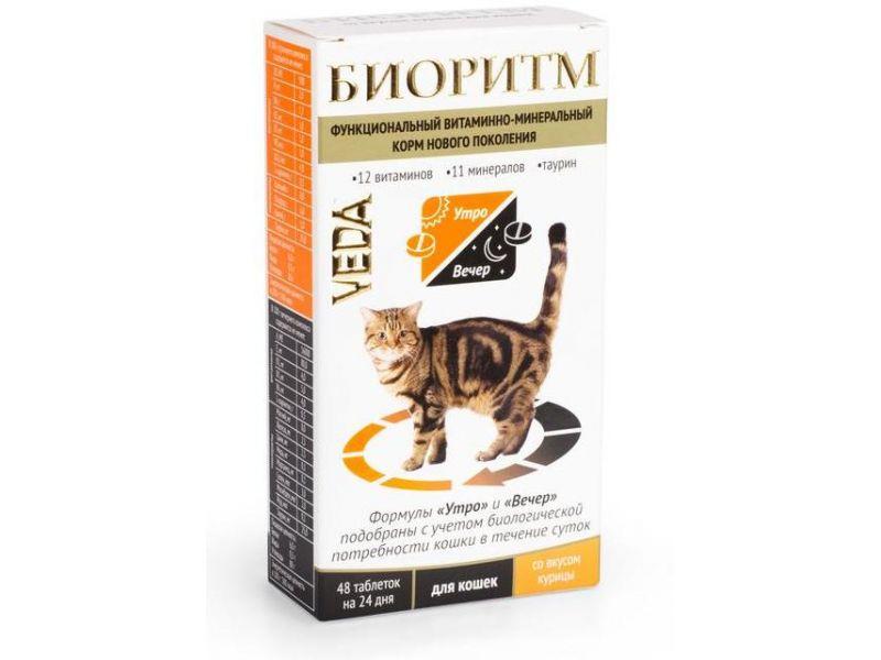 Веда Биоритм Витамины для кошек со вкусом КУРИЦЫ, 48 шт.   - Фото