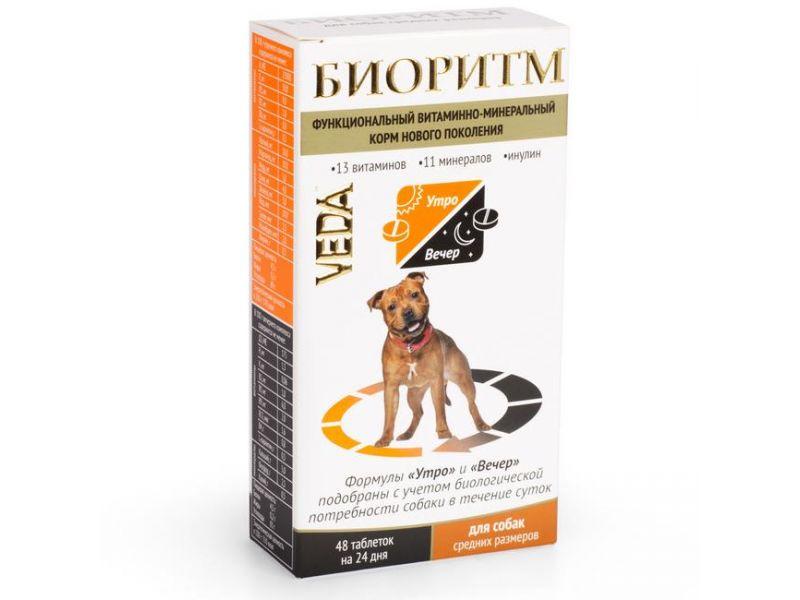 Веда Биоритм Витамины для собак СРЕДНИХ пород, 48 шт.  - Фото