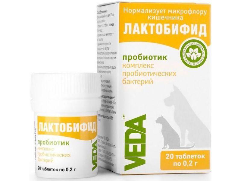 Веда ЛАКТОБИФИД - пробиотик для восстановления микрофлоры кишечника, 20 таб - Фото
