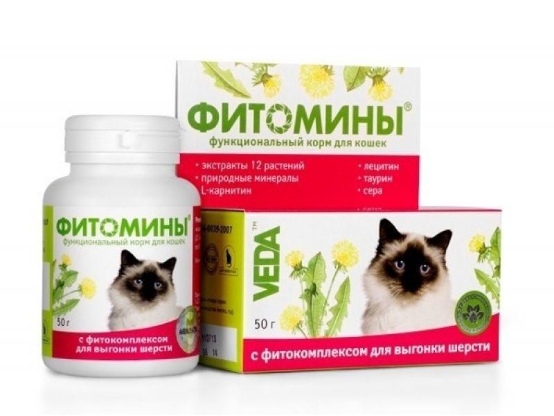 Веда Фитомины для ВЫВОДА ШЕРСТИ для кошек, 100 таб. - Фото