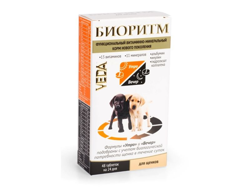 Веда Биоритм Витамины для ЩЕНКОВ, 48 шт. - Фото