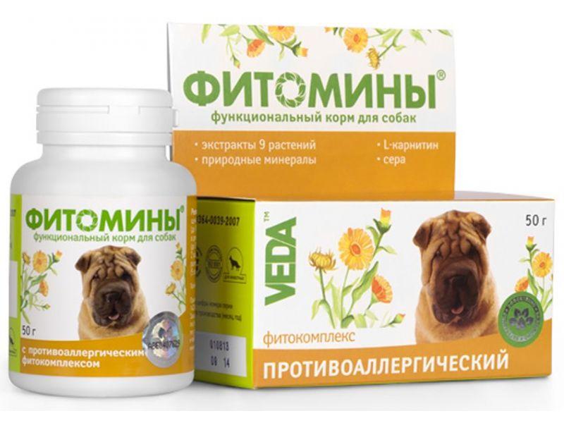 Веда Фитомины против аллергии (собака), 100 таб. - Фото