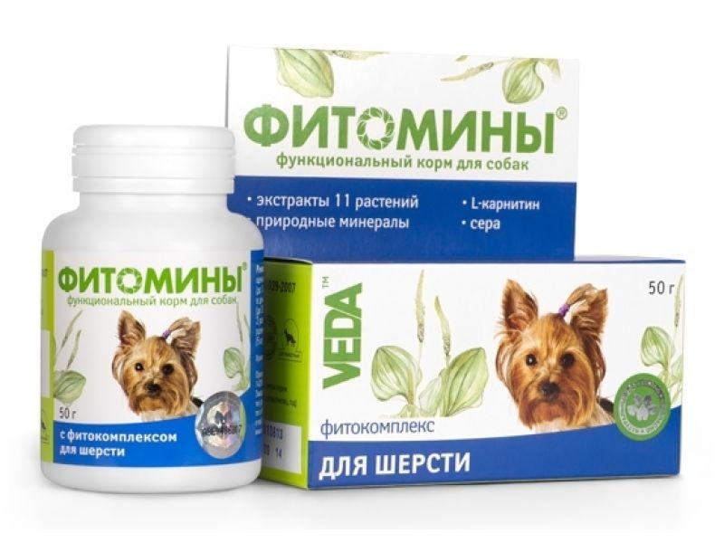 Веда Фитомины для Шерсти (собака), 100 таб. - Фото