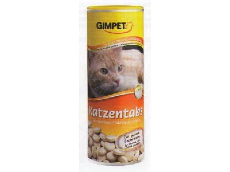 купить витамины для кошек